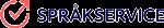 Språkservice Sverige AB logotyp